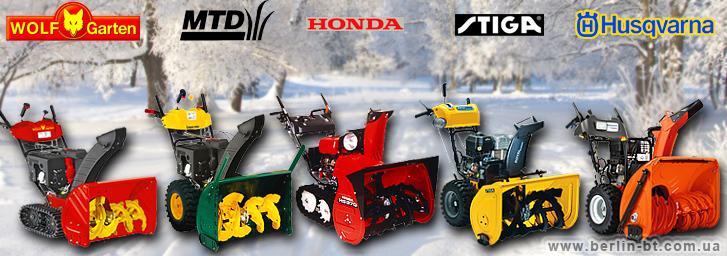 Снегоуборочная машина WOLF-Garten